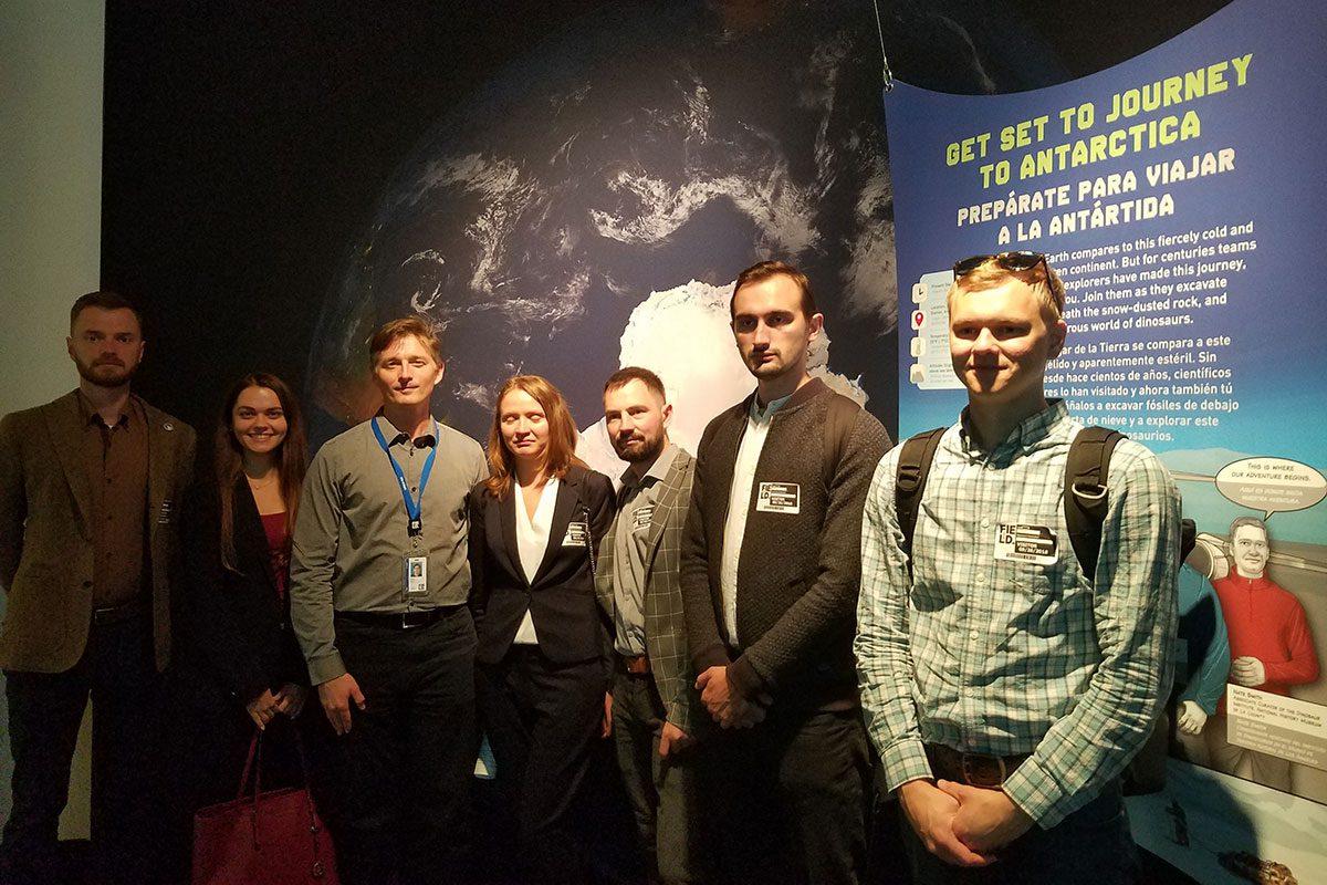 Open World program from Ukraine